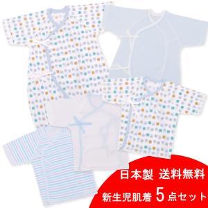 新生児肌着5点セットクマうさぎ柄サックス・日本製の画像