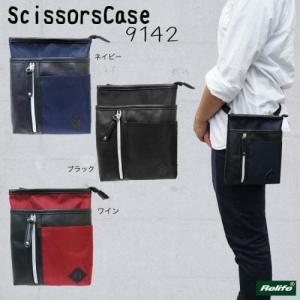 シンプルですがカジュアルなシザーケース シザーバッグです。 前面にポケットも3つついており、しっかり...