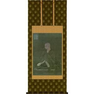 智積院 所蔵                         特殊美術印刷(特漉和紙) 軸装 仏仕立...