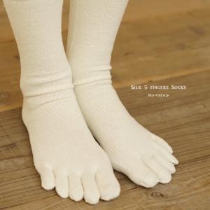 冷え取り靴下 3足セット【送料無料】 5本指ソックス 5本指...