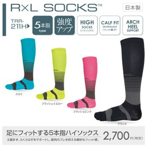 R×L SOCKS TRR-211H(アールエルソックス)5本指ソックス