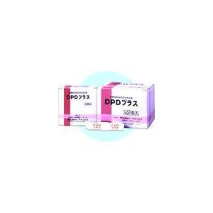 残留塩素測定用試薬DPDプラス 500包 アズワン6-8516-14|hokensitu