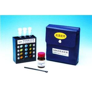 鈴研 簡易型高濃度残留塩素計 SBo-10型|hokensitu