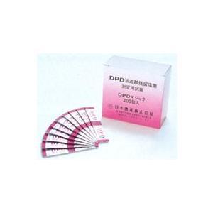 残留塩素測定用試薬DPDマジック200包 日本曹達|hokensitu