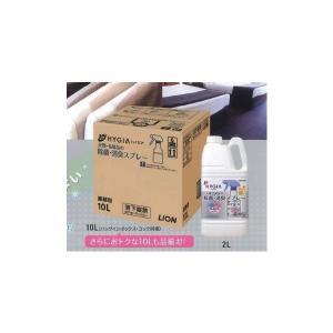 専用スプレー容器は付いておりません。  【特長】 LION 業務用 除菌・抗菌・消臭はもちろんウイル...