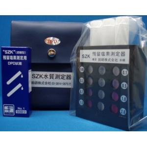 DPD法簡易型遊離残留塩素測定器ST-1 錠剤タイプ DPD法錠剤50錠付|hokensitu