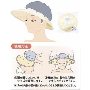 ピジョンタヒラ成人用シャンプーハット|hokensitu