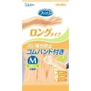 ファミリーゴムロング手袋(M)ピンク|hokensitu