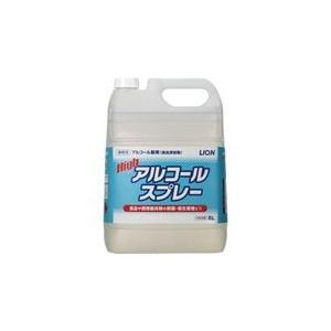 【送料無料】エタノール製剤  ライオン ハイアルコールスプレー 5L 注ぎ口付 食品添加物 hokensitu
