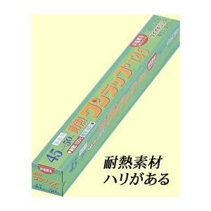 耐熱ワンラップ45cm×50m hokensitu