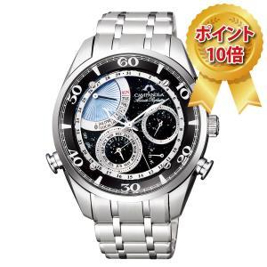 カンパノラ CAMPANOLA メンズ 腕時計 COMPLICATION ミニッツリピーター ほしのしずく AH7060-53F|hokindo1904