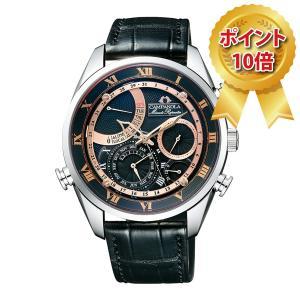 カンパノラ CAMPANOLA メンズ 腕時計 COMPLICATION ミニッツリピーター 水琴窟 AH7061-00E|hokindo1904