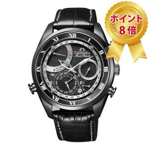 カンパノラ CAMPANOLA メンズ 腕時計 COMPLICATION ミニッツリピーター AH7064-01E 限定200本|hokindo1904