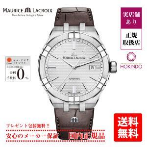 MAURICE LACROIX モーリスラクロア AIKON AUTOMATIC アイコン オートマチック デイト メンズ AI6008-SS001-130-1|hokindo1904