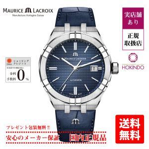 MAURICE LACROIX モーリスラクロア AIKON AUTOMATIC アイコン オートマチック デイト メンズ AI6008-SS001-430-1|hokindo1904