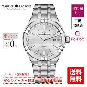 MAURICE LACROIX モーリスラクロア AIKON AUTOMATIC アイコン オートマチック デイト メンズ AI6008-SS002-130-1|hokindo1904
