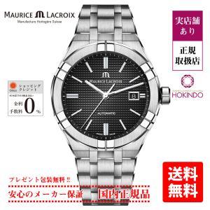MAURICE LACROIX モーリスラクロア AIKON AUTOMATIC アイコン オートマチック デイト メンズ AI6008-SS002-330-1|hokindo1904