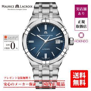 MAURICE LACROIX モーリスラクロア AIKON AUTOMATIC アイコン オートマチック デイト メンズ AI6008-SS002-430-1|hokindo1904