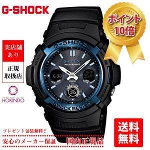 【CASIO】 カシオ G-SHOCK ジーショック デジアナ マルチバンド6 タフソーラー AWG-M100A-1AJF|hokindo1904