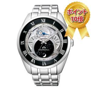 カンパノラ CAMPANOLA メンズ 腕時計 エコ・ドライブ フレキシブルソーラー 天彩星 あまいろほし BU0020-62A 漆文字盤|hokindo1904