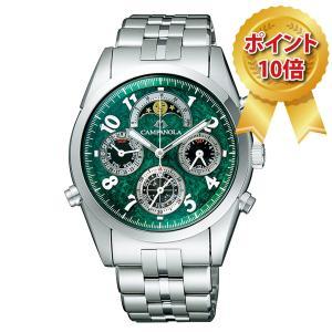 カンパノラ CAMPANOLA メンズ 腕時計  グランドコンプリケーション  そにどり CTR57-1102 漆文字盤|hokindo1904