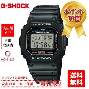 【CASIO】 カシオ G-SHOCK ジーショック デジタル 定番 ORIGIN オリジン  DW-5600E-1|hokindo1904