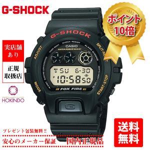 【CASIO】 カシオ G-SHOCK ジーショック デジタル ベーシック DW-6900B-9|hokindo1904