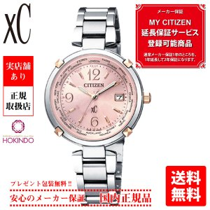 シチズン CITIZEN 腕時計 xC クロスシー エコ・ドライブ電波時計 ティタニアライン ハッピーフライト EC1044-55W  レディース|hokindo1904