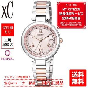 シチズン CITIZEN 腕時計 xC クロスシー エコ・ドライブ電波時計 ティタニアライン ハッピーフライト EC1114-51W  レディース|hokindo1904