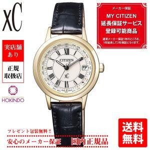 シチズン CITIZEN 腕時計 xC クロスシー エコ・ドライブ電波時計 ティタニアライン ハッピーフライト EC1142-05B  レディース|hokindo1904