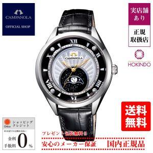 カンパノラ CAMPANOLA ミドルサイズ 腕時計 COMPLICATION ムーンフェイズ EZ2000-06A 結弦 ゆづる 無金利ローン可|hokindo1904