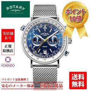 正規取扱店 ROTARY Henley ロータリー ヘンリー GB05235-05 クォーツ  クロノグラフ  回転計算尺 メンズ 腕時計 hokindo1904