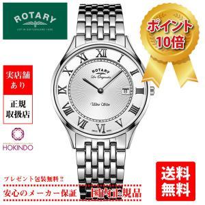 正規取扱店 ROTARY UltraSlim ウルトラスリム  GB90800-01 クォーツ メンズ 薄型 腕時計 hokindo1904