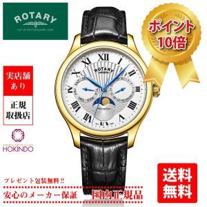 正規取扱店 ROTARY Greenwich グリニッジ  GS05066-01 クォーツ メンズ ムーンフェイズ 腕時計 hokindo1904