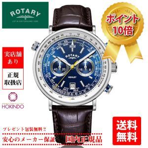 正規取扱店 ROTARY Henley ロータリー ヘンリー GS05235-05 クォーツ  クロノグラフ  回転計算尺 メンズ 腕時計 hokindo1904