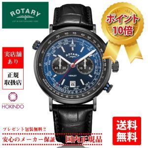正規取扱店 ROTARY Henley ロータリー ヘンリー GS05238-05 クォーツ  クロノグラフ  回転計算尺 メンズ 腕時計 hokindo1904