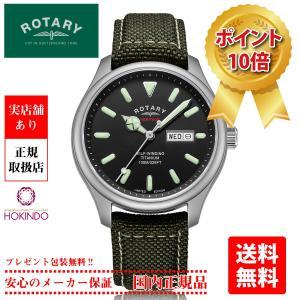 正規取扱店 ROTARY Heritage ヘリテージ  GS05249-04 自動巻き 世界限定300本 国内入荷10本 メンズ 腕時計 チタニウムケース hokindo1904