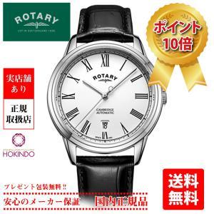 正規取扱店 ROTARY CAMBRIDGE ロータリー ケンブリッジ GS05250-01 自動巻き オートマチック 機械式 メンズ 腕時計 hokindo1904