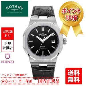 正規取扱店 ROTARY REGENT リージェント GS0541004 自動巻き メンズ 腕時計 hokindo1904