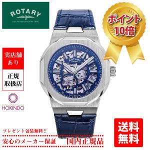 正規取扱店 ROTARY REGENT リージェント GS0541505 自動巻き メンズ 腕時計 hokindo1904