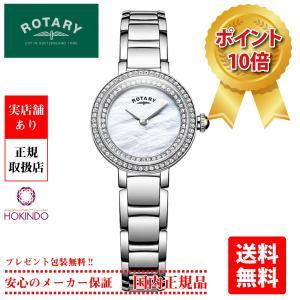 正規取扱店 ROTARY COCKTAIL カクテル LB05085-41 クォーツ レディース ジルコニア 腕時計 hokindo1904