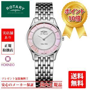正規取扱店 ROTARY UltraSlim ウルトラスリム  LB90800-07 クォーツ レディース 薄型 腕時計 hokindo1904