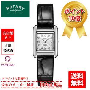ROTARY ロータリー レディース Cambridge Diamond ケンブリッジ ダイアモンド LS05285-70-D SSケース 革ベルト|hokindo1904