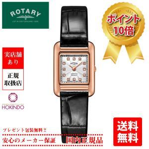ROTARY ロータリー レディース Cambridge Diamond ケンブリッジ ダイアモンド LS05288-70-D PGケース 革ベルト|hokindo1904