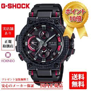 G-SHOCK ジーショック MT-G Bluetooth 搭載 電波ソーラー カーボンベゼル MT...