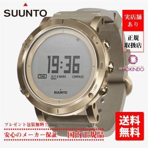 【正規取扱店】SUUNTO ESSENTIAL GOLD スント エッセンシャル ゴールド|hokindo1904