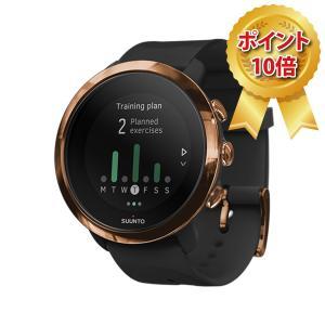 【正規取扱店】SUUNTO 3 FITNESS COPPER スント3フィットネス カッパー コネクテッドGPS|hokindo1904