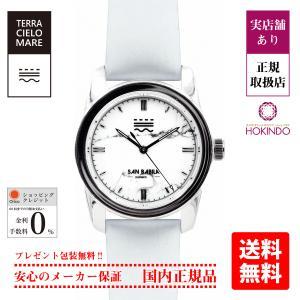TERRA CIELO MARE テッラ チエロ マーレ ミラノ サンバビラ ビアンコMilano San Babila BIANCO メンズ 腕時計 自動巻き 大理石文字盤 限定モデル シリアル003|hokindo1904