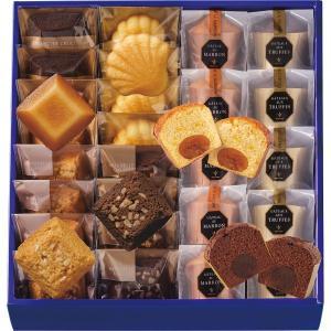 母の日 お菓子 スイーツ 送料無料 ブールミッシュ ギフト・セット(ZVTM-E) / 洋菓子 和菓子 セット 詰合せ 御礼 内祝 法人向け|hokkaido-gourmation