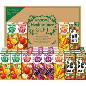 お中元ギフト 詰め合わせ ジュース 送料無料 カゴメ 野菜飲料バラエティギフト(40本)(KYJ-50R) / 御中元 夏ギフト 贈り物 フルーツジュース 果汁 セット|hokkaido-gourmation